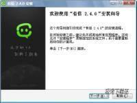 有信2013 UXIN 缩略图