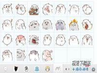 超萌的丸子小版本QQ表情包 缩略图