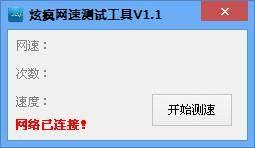 炫疯QQ飞车盒子 图片 03