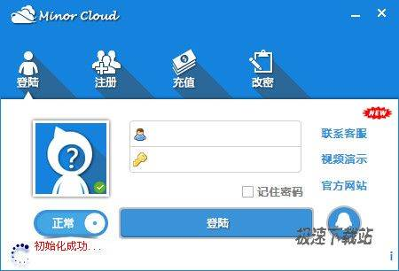 Minor Cloud 图片 01