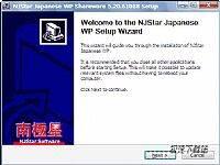 NJStar Japanese WP 缩略图
