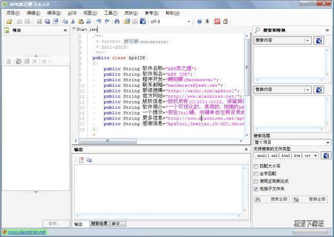 安卓APK文件修改器 图片 01