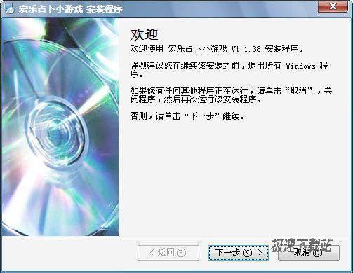 宏乐占卜小游戏 图片 01