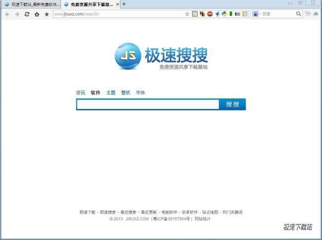 火狐Firefox浏览器苦菜花版 图片 02