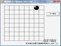 黑白五子棋小游戏 缩略图