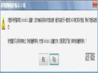 闽南语输入法 缩略图