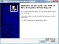 免费MP4转MP3转换器图片
