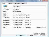 QQ输入法截图工具 缩略图