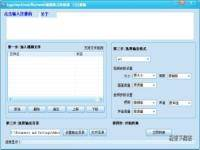 3gp/mp4/avi/flv/rmvb视频格式转换器