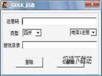 新倚天2雷神辅助 缩略图