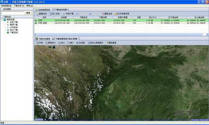 水经注百度卫星地图下载器 图片 02