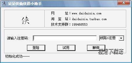 专技天下网官网登录口