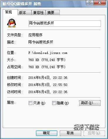 qq飞车特殊字符_qq炫舞搜狗拼音_搜狗拼音__