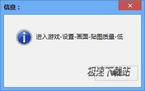 CF小辉地图透明 图片 02