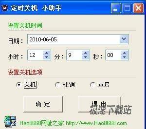 定�r�P�C小助手 �D片 02