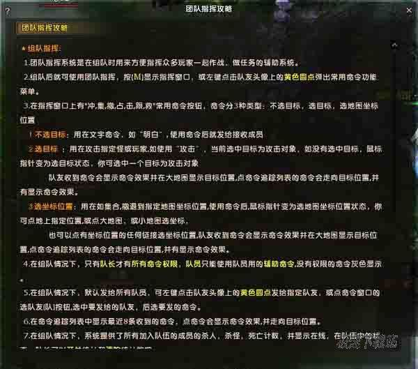 上古战神游戏官网图片