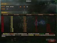 上古战神OL微端 缩略图 04
