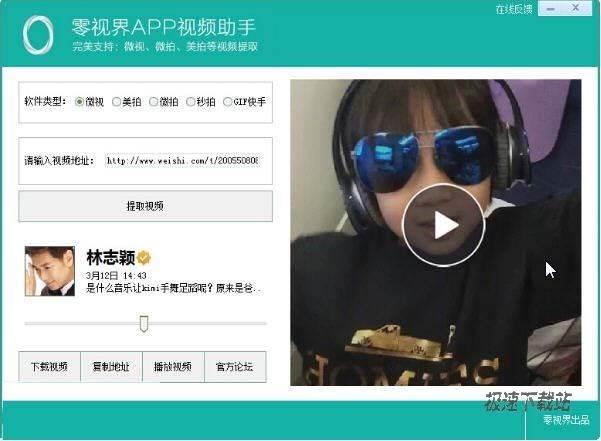 yy语音官方下载 搜狗浏览器下载 360浏览器官方下载 迅雷7官方下载 qq图片