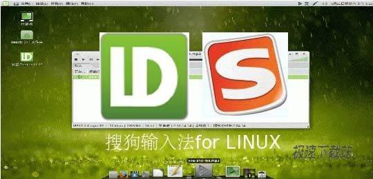 搜狗�入法 for Linux
