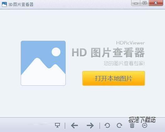 HD图片查看器 图片 02