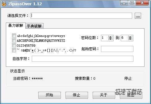 ZipassOver �D片 01