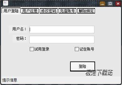 逆战幻灭PVE秒杀辅助 图片 01