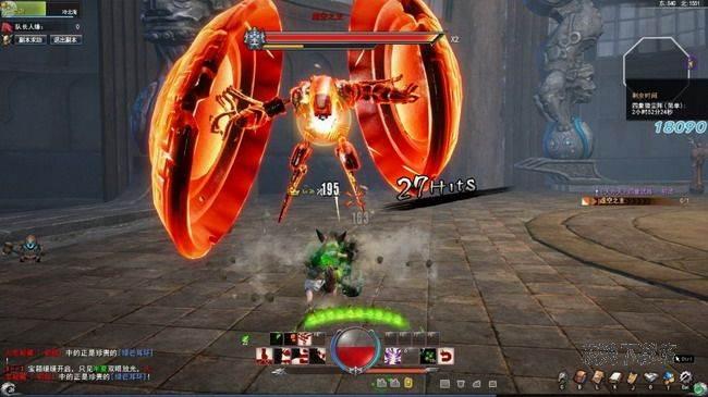 游戏龙剑官方下载器图片
