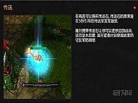 超神英雄专属极速下载器缩略图 05