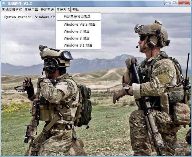 Ams系统医生 图片 04