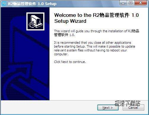 R2物品管理软件 图片 01