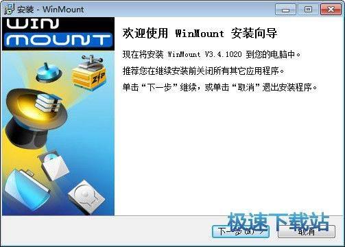 WinMount 图片 01