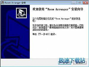 Adasoft Room Arranger 缩略图