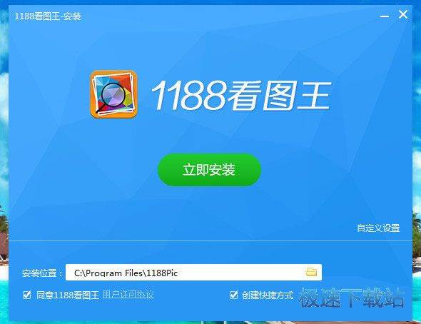 1188看图王 图片 02