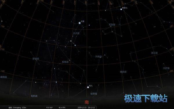 桌面天文馆