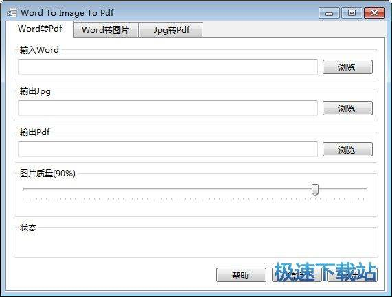 Word To Image To Pdf 图片 01