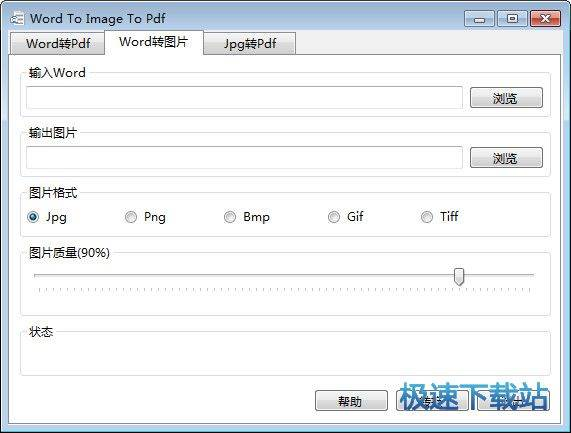 Word To Image To Pdf 图片 02