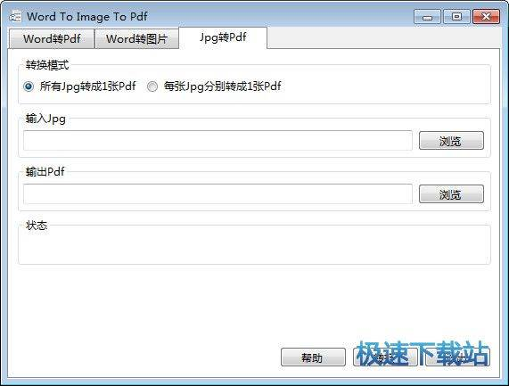Word To Image To Pdf 图片 03