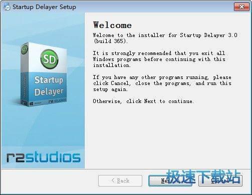Startup Delayer 图片 01