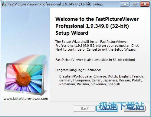 FastPictureViewer 图片 01