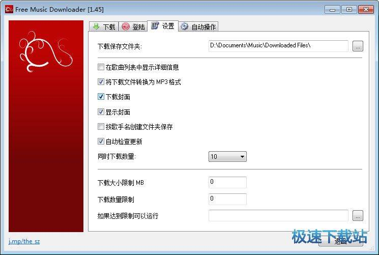 Free Music Downloader 图片 03