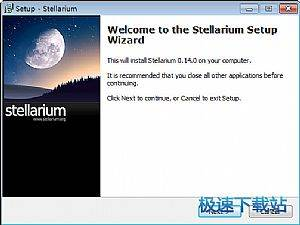 Stellarium图片