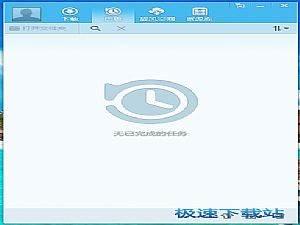 QQ旋风缩略图 06