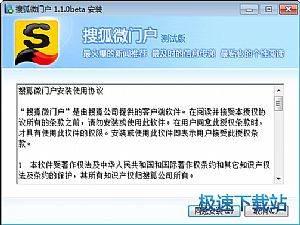 搜狐微门户图片
