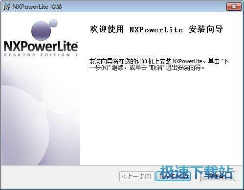 NXPowerLite蒲公英压缩王 图片 01