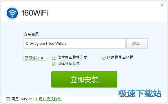 wifi图片