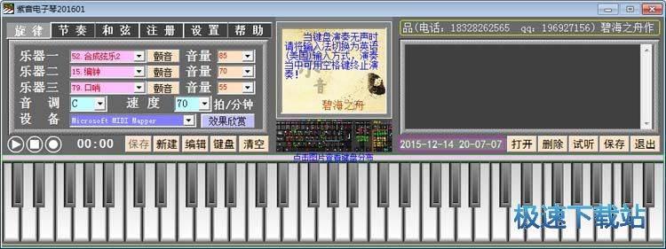 紫音电子琴 图片 01