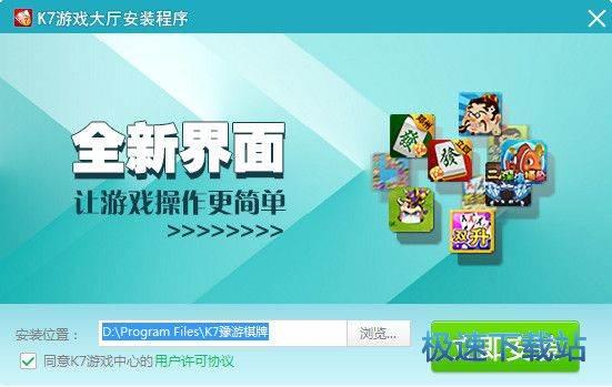 K7豫游游戏中心 图片 02