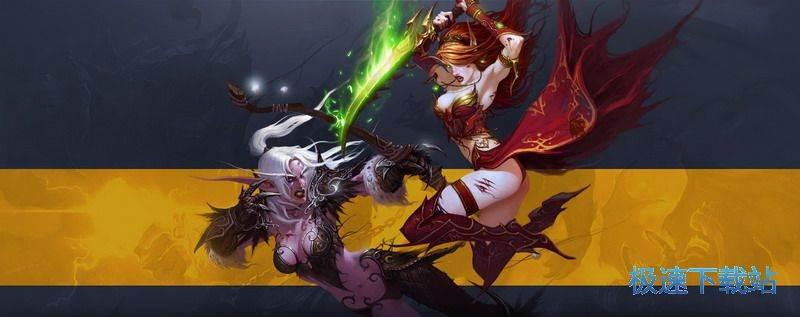 网易魔兽争霸对战平台