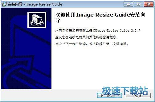Image Resize Guide 图片 01
