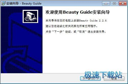 Beauty Guide 图片 01